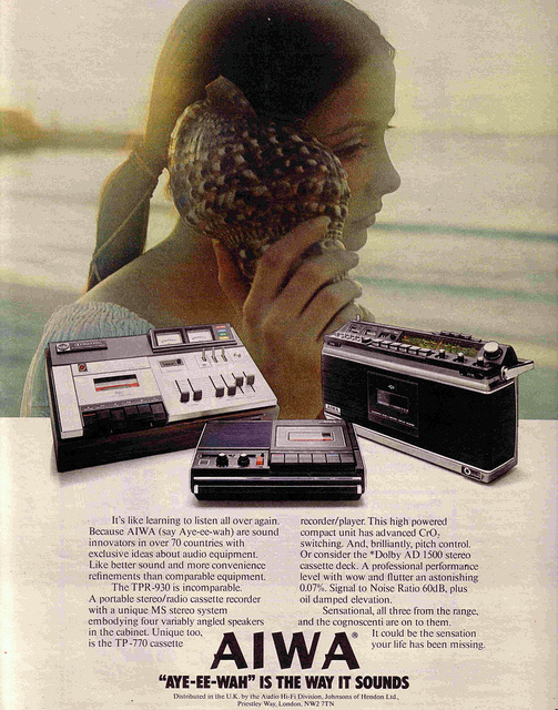 Retro Cassette Adverts (2)