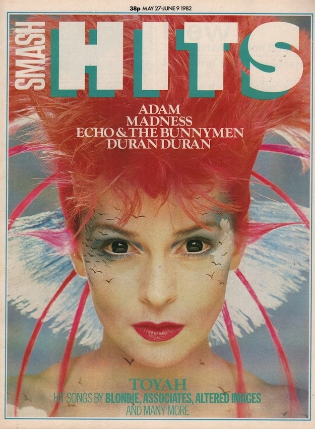 Smash Hits Covers from The '80s (21)