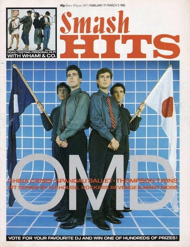 Smash Hits Covers from The '80s (7)