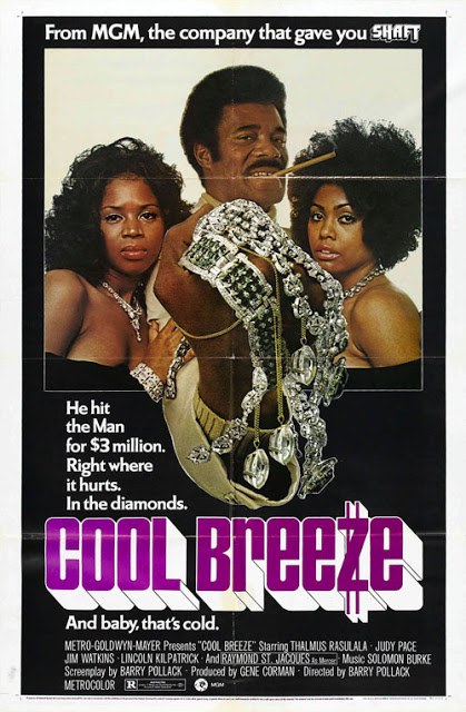 cool_breeze_poster_01