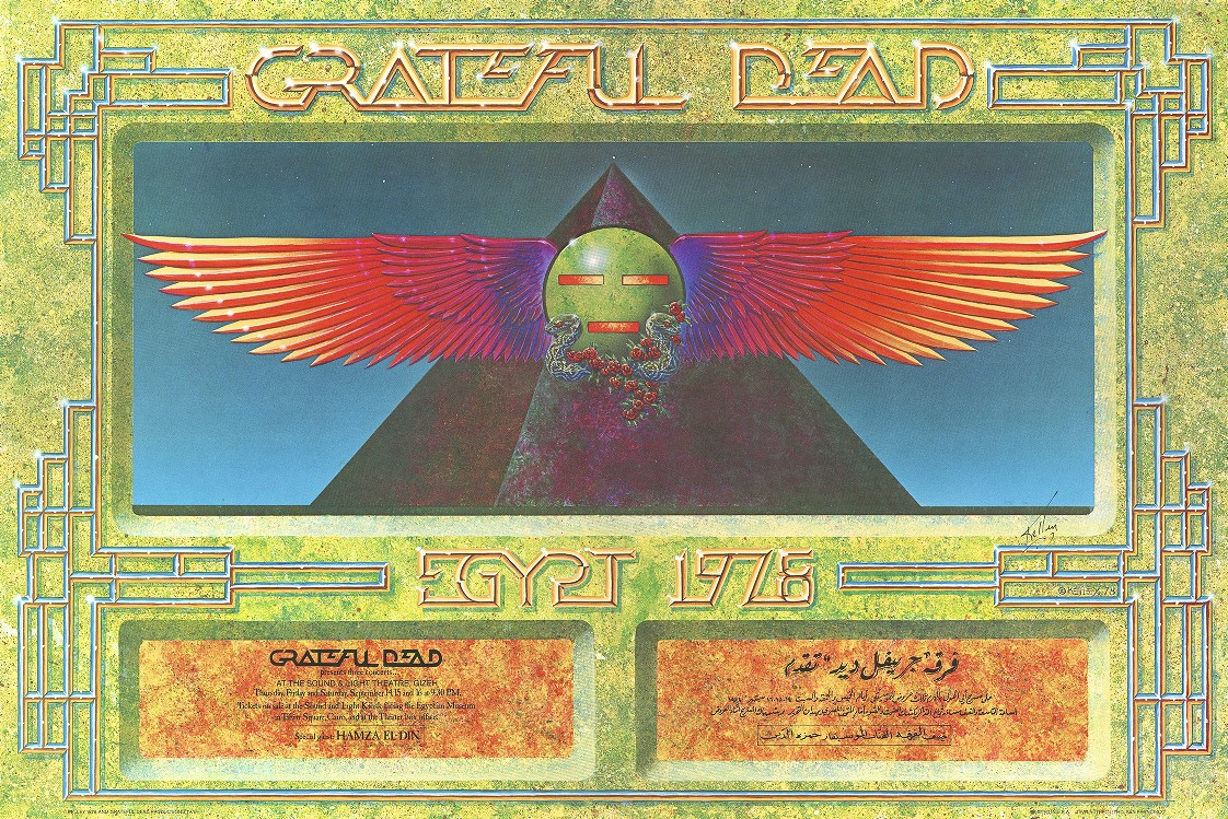That Time Abc News Covered The 1978 Grateful Dead Egyptian Shows That Eric Alper