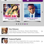 Anghami-Homepage-Official-Preview
