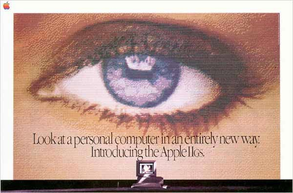 Vintage Apple Ads in the 1970s-80s (43)