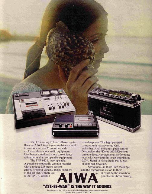 Retro Cassette Adverts (2)