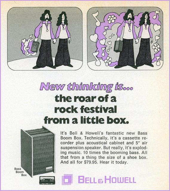 Retro Cassette Adverts (5)