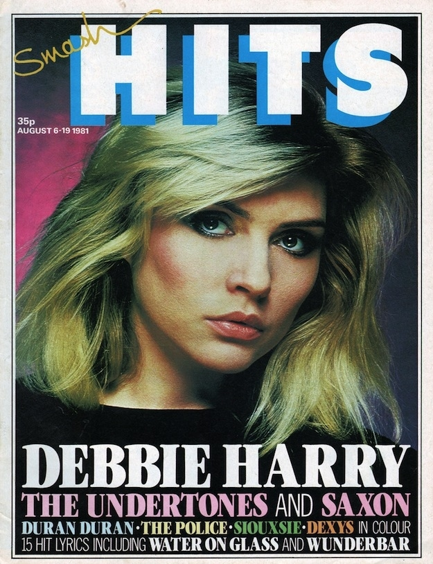 Smash Hits Covers from The '80s (12)