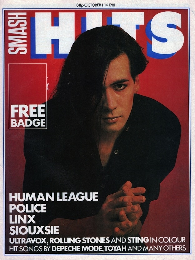 Smash Hits Covers from The '80s (13)