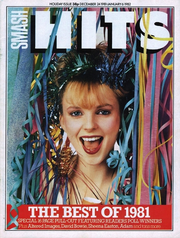 Smash Hits Covers from The '80s (18)