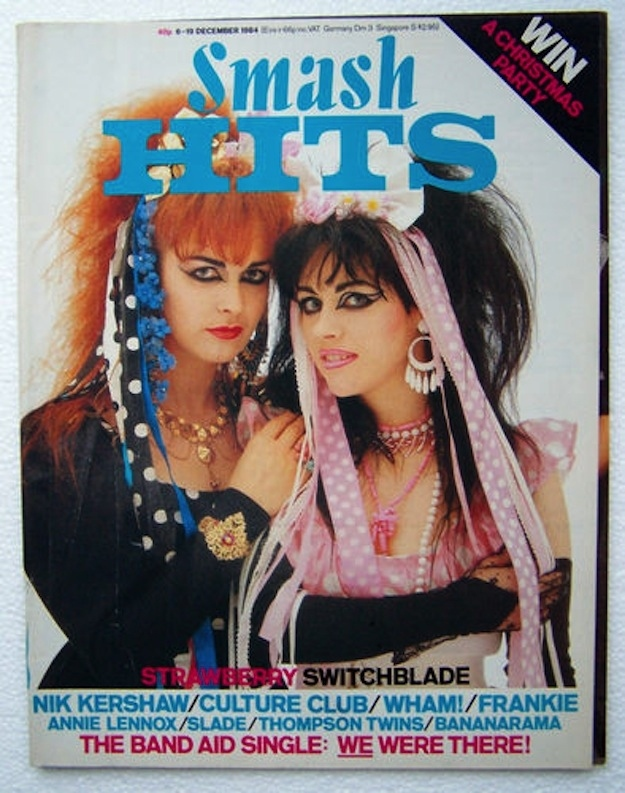 Smash Hits Covers from The '80s (23)