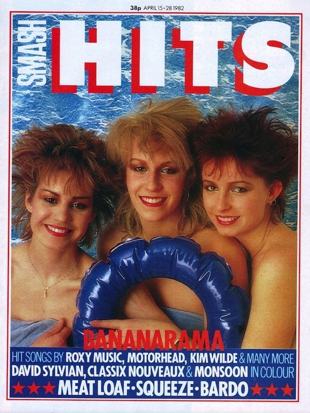 Smash Hits Covers from The '80s (3)