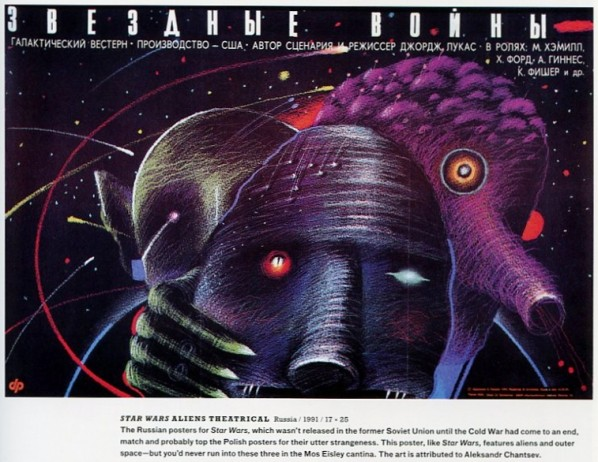 Star Wars Theatrical Posters Around The World in 1977 (17)
