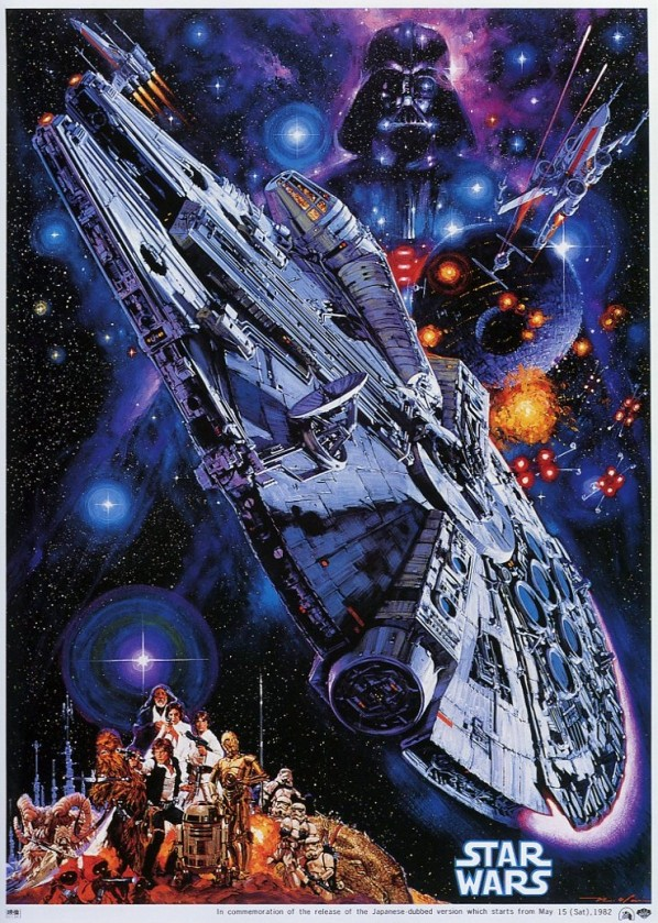 Star Wars Theatrical Posters Around The World in 1977 (9)