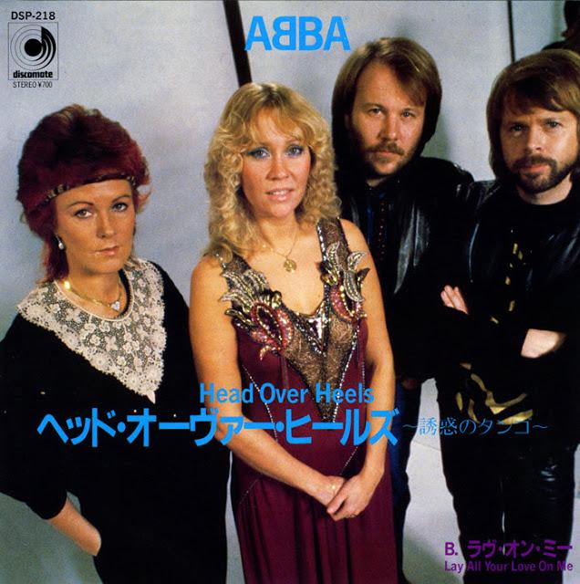 ABBA Album Covers (2)
