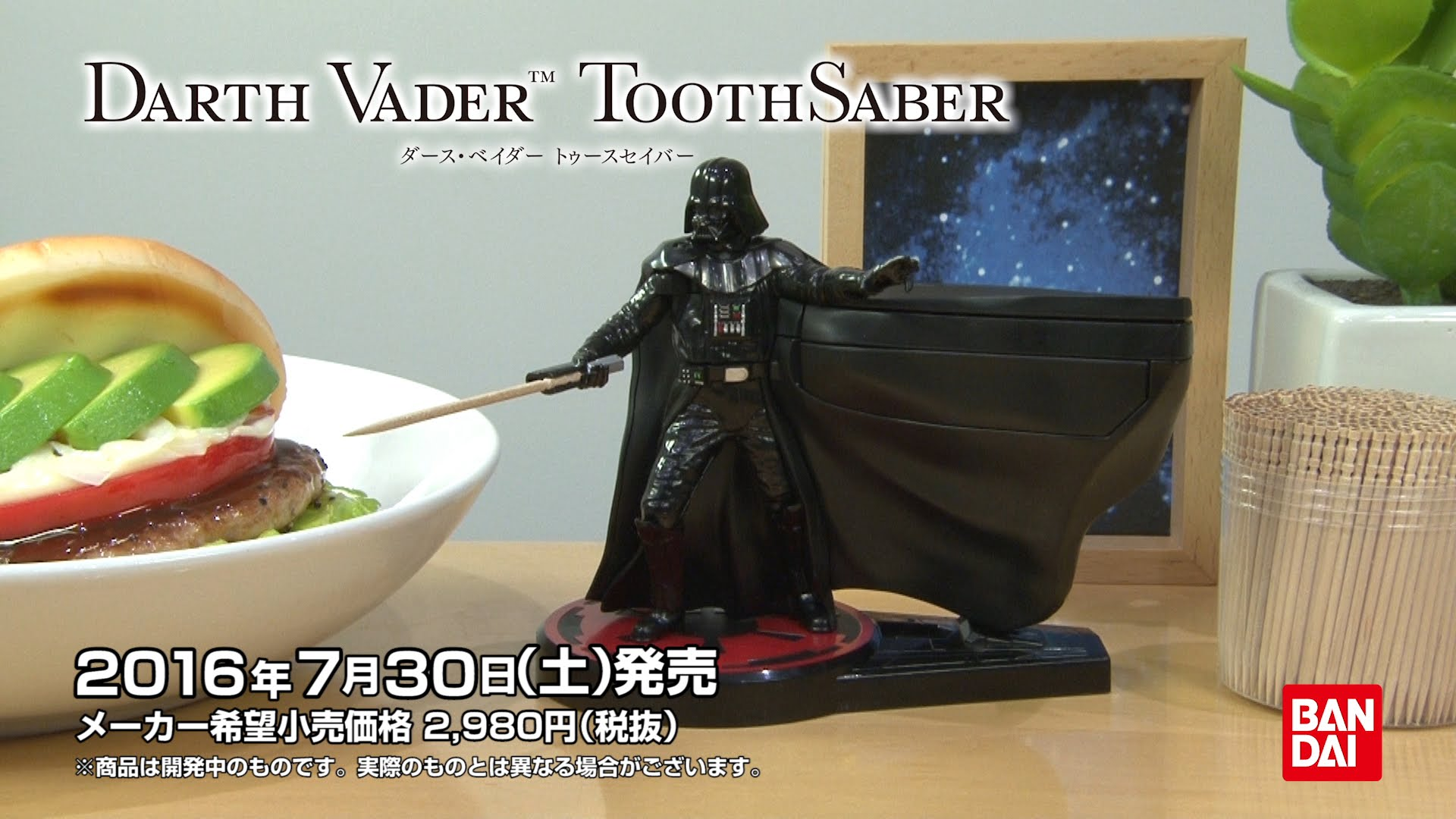 This Darth Vader Toothpick Dispenser is available in Japan for about  30 ccd7d2880